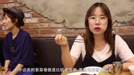 小熊喊你玩 2016 釜山购物攻略之乐天百货大扫荡 13