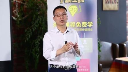 王孝一-赢在互联网思维(下):商业模式、品牌营销和经营管理