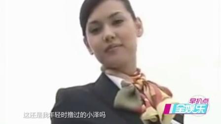 小泽玛利亚中国走穴发福严重 160928