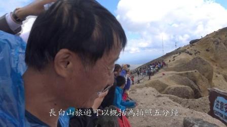 《航拍中国》《鸟瞰中国》一个人的纪录片