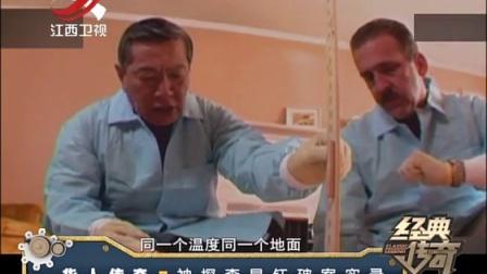 华人传奇·神探李昌钰破案实录 160930