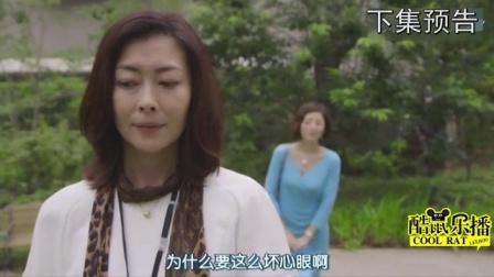 五分钟看完日本毁三观猛片《贤者之爱》上 酷鼠乐播