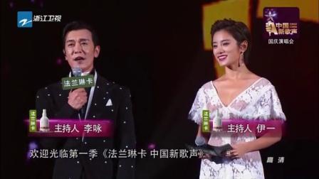 """四导师送礼""""贿赂""""观众 20161003"""