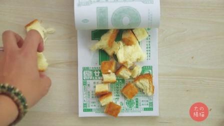 太阳猫早餐 第一季 吐司的5种切法 128
