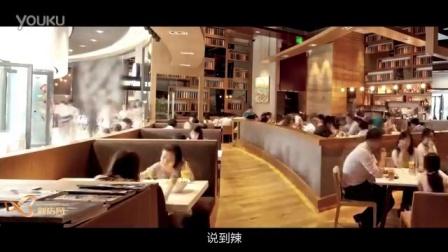 深圳TOP10湘菜馆——湘江老厨
