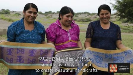 萨拉·帕卡克:通过卫星,追寻秘鲁遗落的文明