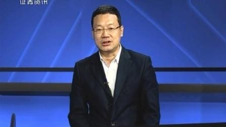 大象观天下吴永涛:美宏观政策如何传导全球金融市场 161010