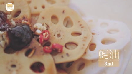 「厨娘物语」85莲藕的2+1种有爱吃法
