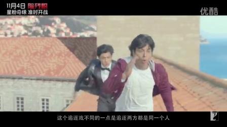 """《脑残粉》发布动作版特辑 """"宝莱坞之王""""亲自上阵揭秘""""左右互搏""""诞生秘辛"""