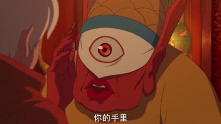 大鱼海棠-3椿与海棠融为一体