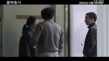 韩国禁映影片《啐啄同时》预告片