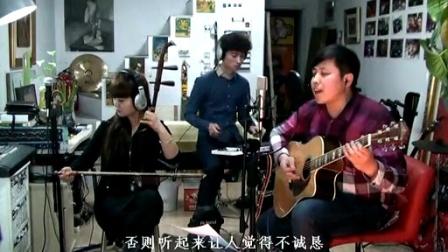 郝浩瀚吉他弹唱: 闷(东情西韵)