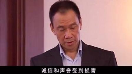 情暖珠江 01