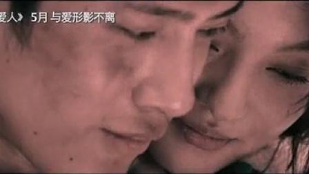 """萧敬腾献唱《影子爱人》""""第六感"""""""