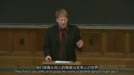 耶鲁大学开放课程:心理学导论05