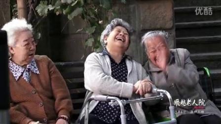 《飞越老人院》制作特辑——老顽童的疯狂