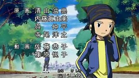 数码宝贝4第26集(国语)