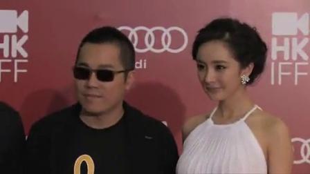 第三十六届香港国际电影节红毯
