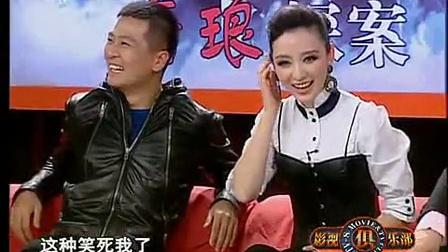 """《影视俱乐部》唐琅探案剧组现场""""探案"""" 解码剧集"""