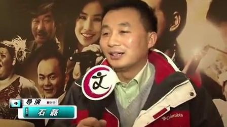 天天影视圈 2012 《一夜成名》歌舞版刘桦首曝光  120429 天天影视圈