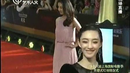 第16届上海国际电影节红毯 上海本土老艺术家及王丽坤