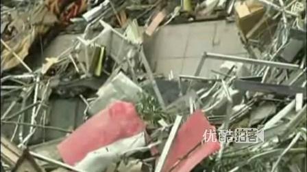 [拍客]山西朔州饭店爆炸瞬间 3死149伤