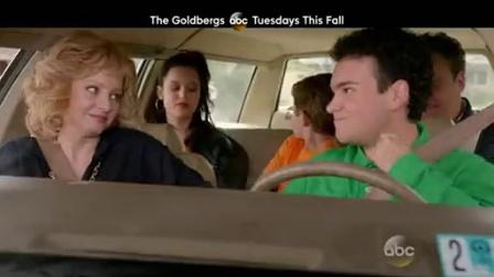 戈德堡一家 第一季 《金色年代》短预告2