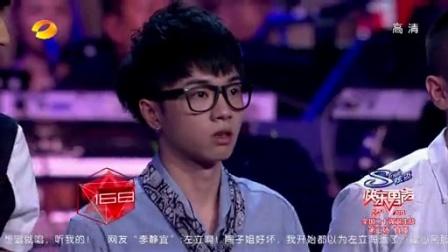 陈坤力挺华晨宇 直言成为他的粉丝 60强进20第2场
