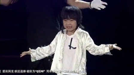 王一鸣表演舞蹈秀 13