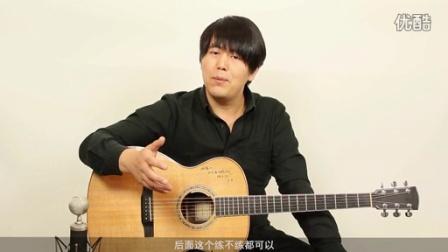 新思维吉他自学教程2-3节奏 吉他弹唱教学经典 吉他教学入门