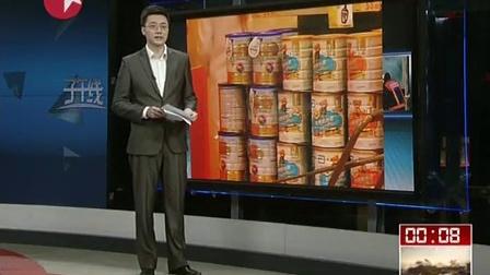 香港出台奶粉供应新措施 成人出境将限带2罐奶粉