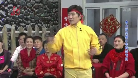 本山快乐营小年特别节目