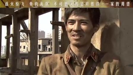 《彼岸1945》幕后专访周渝民