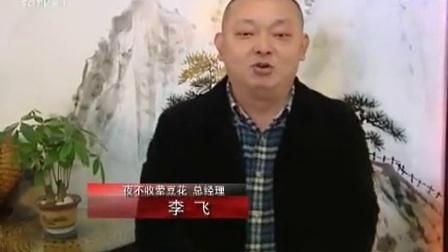 天府食舫 2013 天府食舫