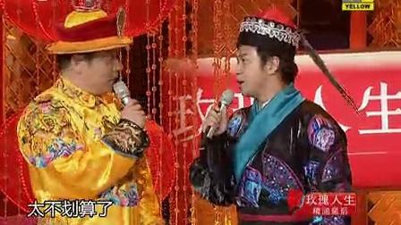 春节特别节目 年代秀 130208