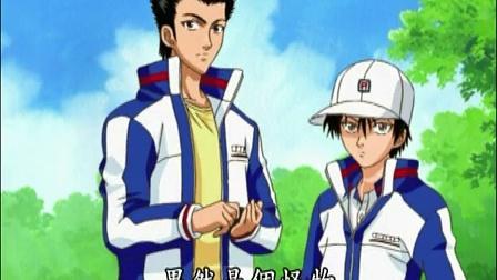 网球王子OVA版 第一季 最长的夏天 最长的夏天