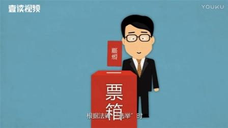 【壹读视频】新鲜的中央政府