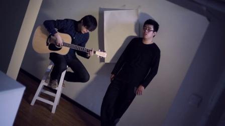 吉他改编般《空白格》许一鸣&胡晨