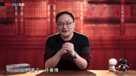 为什么看好中国经济[l罗辑思维]No.158