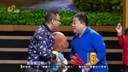 小品《爱是相互的》邵峰 孙涛 王宏坤 黑妹