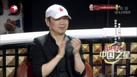 谭维维VS杨乐 铿锵直遇冠军争夺战 中国之星 160206