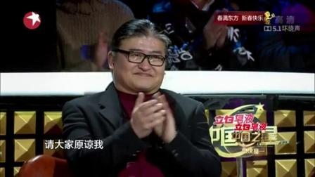 杨乐 从容洒脱 期待回归平淡 用音乐吟唱美好 中国之星 160206