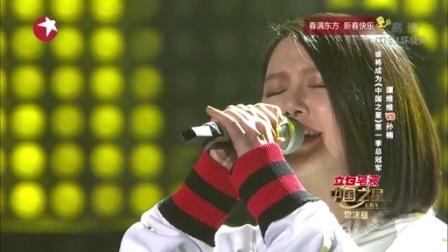 谭维维VS孙楠 谁将成为《中国之星》第一季冠军 中国之星 160206