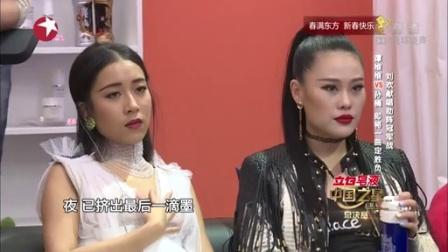 刘欢献唱助阵冠军战 谭维维VS孙楠 一曲定胜负 中国之星 160206