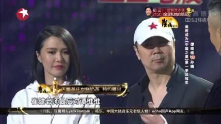 孙楠获得《中国之星》第一季总冠军 中国之星 160206