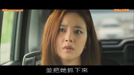 谷阿莫说故事 第二季 5分钟看完2015韩国电影《今天的恋爱》 31