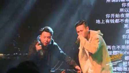 Listen Up说唱歌曲创作大赛 第一季 北京站 S WHAT 《Warning》