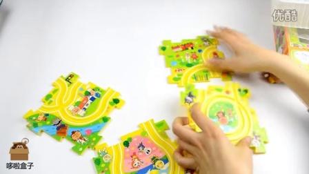 哆啦盒子玩具时间 2016 面包超人 红豆面包超人 发条拼图轨道 发条拼图轨道