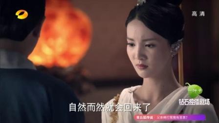 青丘狐传说 第24集