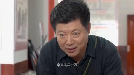 《龙门村的故事》13集预告片